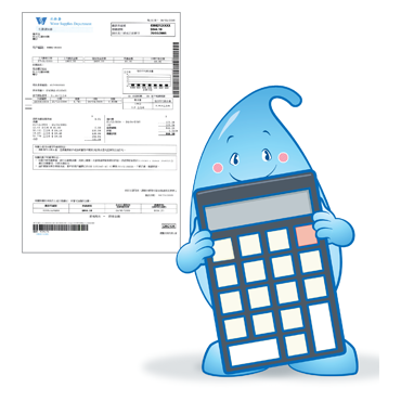 Check your water bill and monitor your family's water consumption. If your consumption is more than average, review your family's water usage habits.