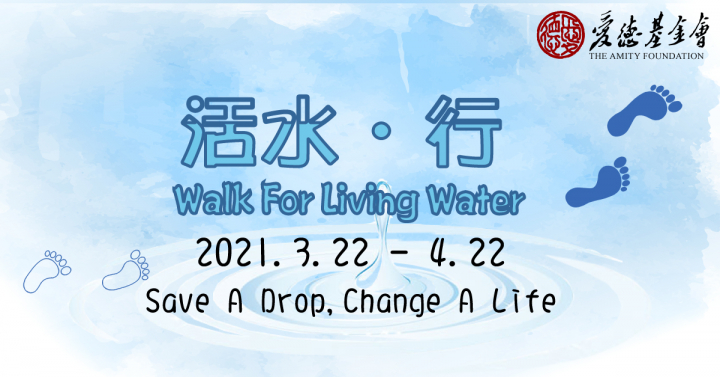 """Walk for Living Water 2021"" invites for participation"