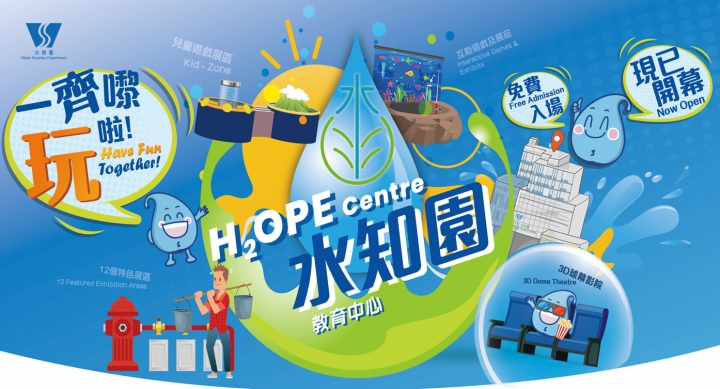 H2OPE Centre Opens to Public